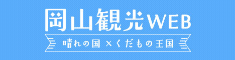 banner_dc
