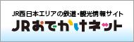 banner_jr