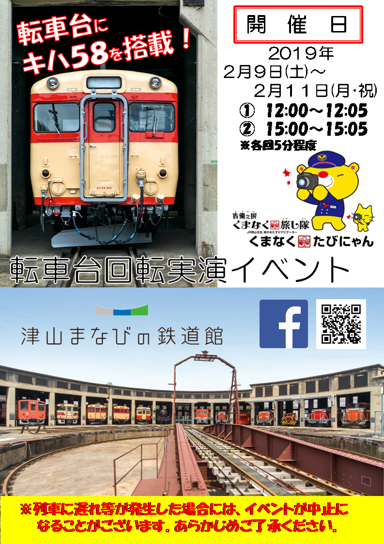 20190209-0211.png