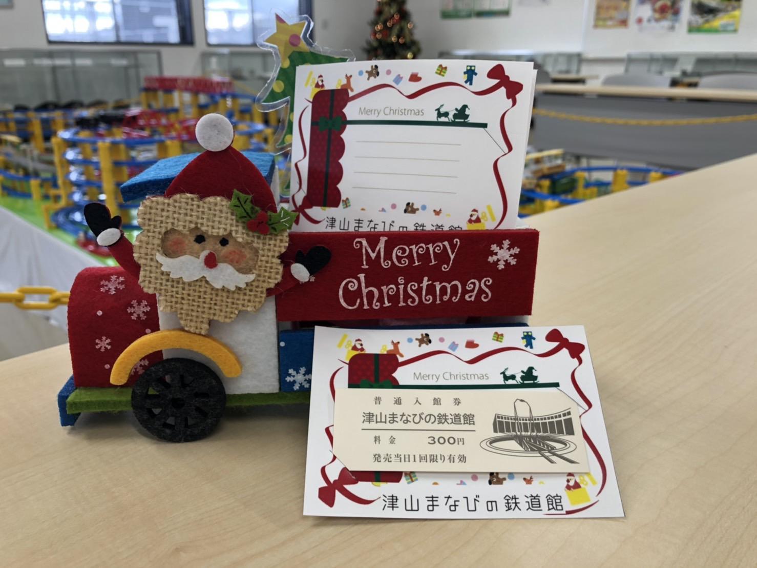 クリスマスカードイメージ.JPG