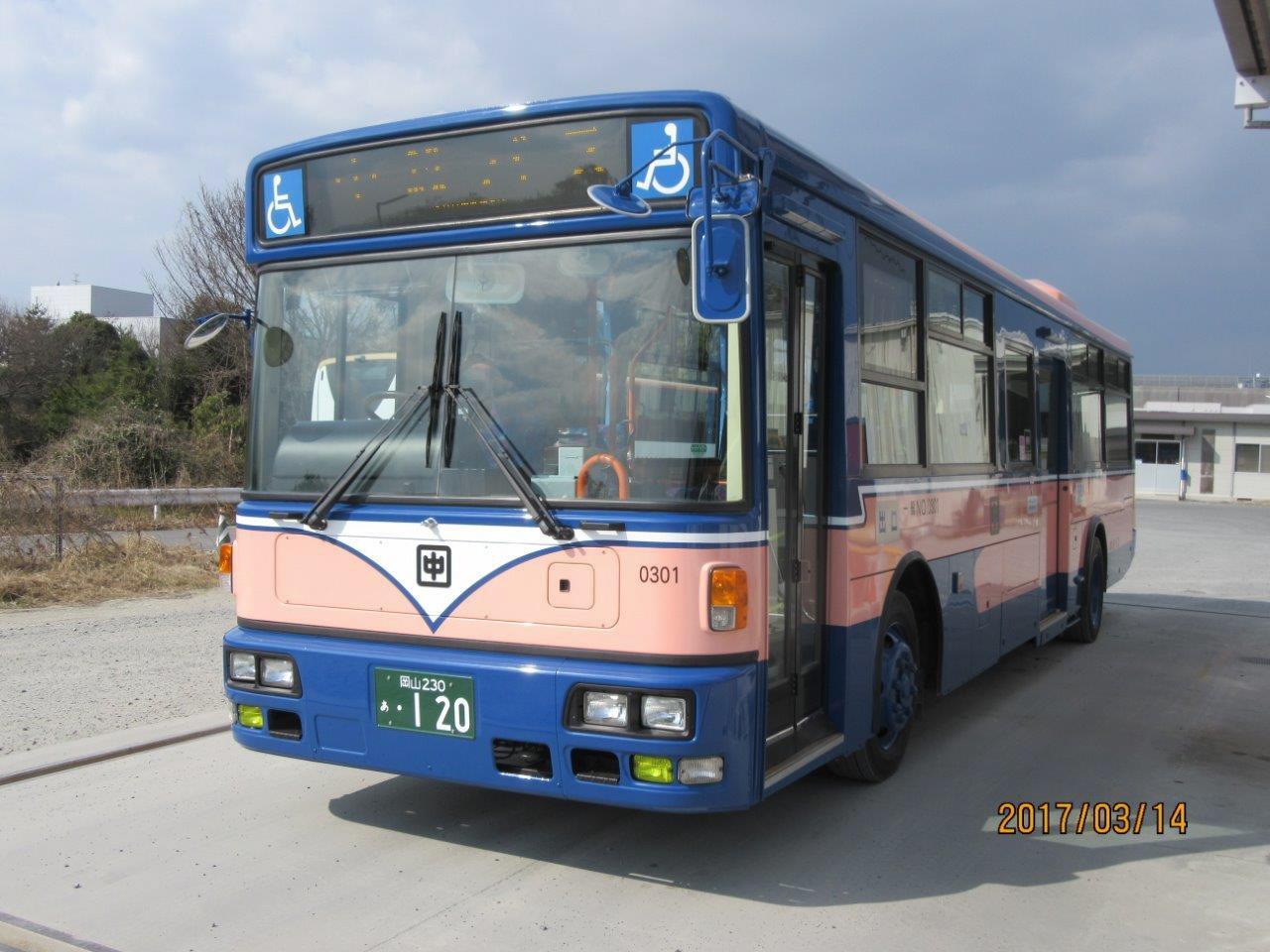 中鉄バス120周年.jpg