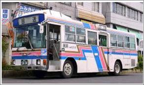 中鉄北部バス.png